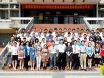 我校教师参加安徽省第四期创业模拟实训师资培训班