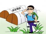 安徽夫妇回乡创业种甜瓜 产值达180余万