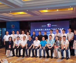 我集团公司创业培训讲师在安徽省创业培训大赛中喜获佳绩